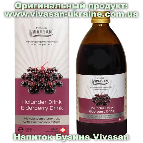 Напиток Бузина черная/Elderberry Vivasan