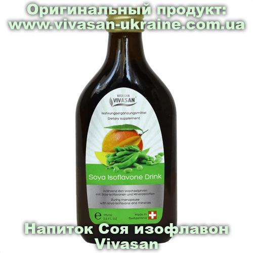 Напиток Соя Изофлавон/Soya Isoflavone Vivasan