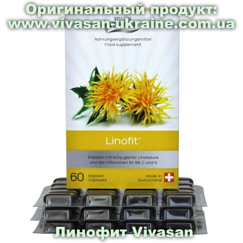 Линофит/Linofit Vivasan