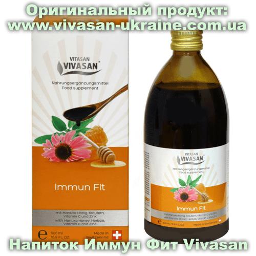 Напиток Иммун Фит/Immun Fit Vivasan