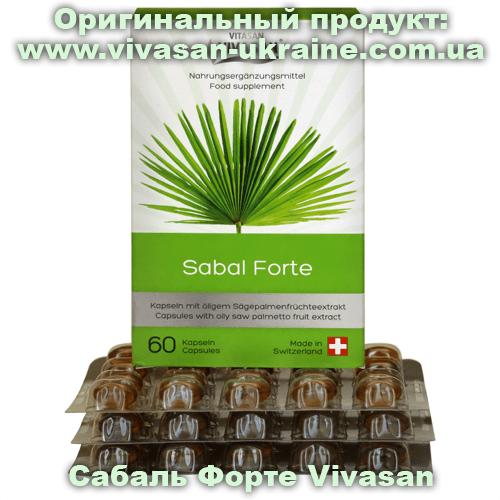 Сабаль Форте/Sabal Forte Vivasan
