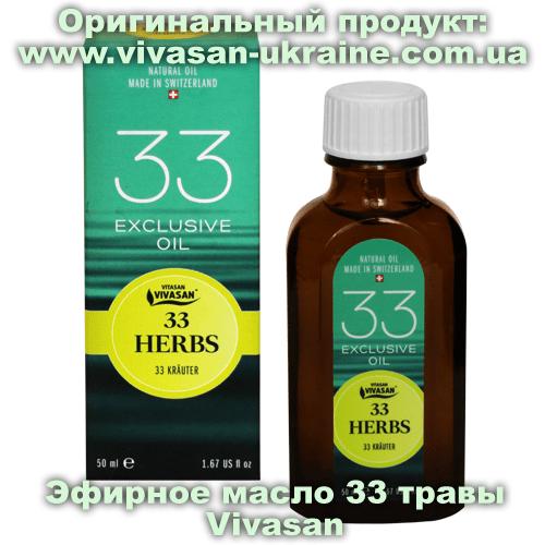 Эфирное масло 33 травы Vivasan