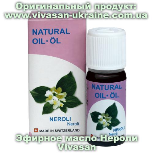 Эфирное масло нероли Vivasan