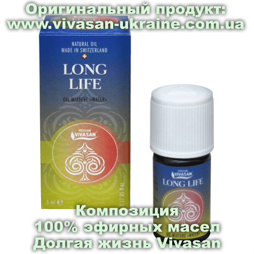 Композиция 100% эфирных масел Долгая жизнь (Long life) Vivasan