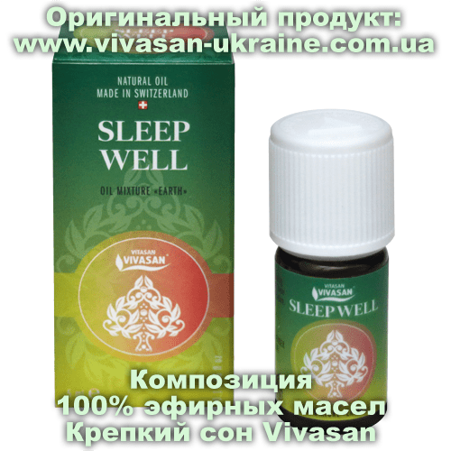 Композиция 100% эфирных масел Крепкий сон (Sleep well) Vivasan
