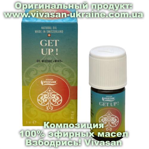 Композиция 100% эфирных масел Взбодрись! (Get up!) Vivasan