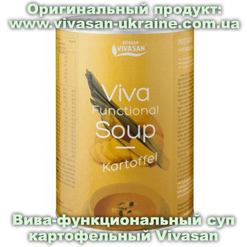 Вива-функциональный суп картофельный Vivasan