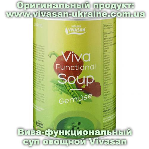 Вива-функциональный суп овощной Vivasan