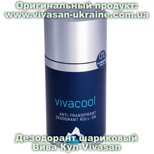 Дезодорант шариковый Viva Cool Vivasan