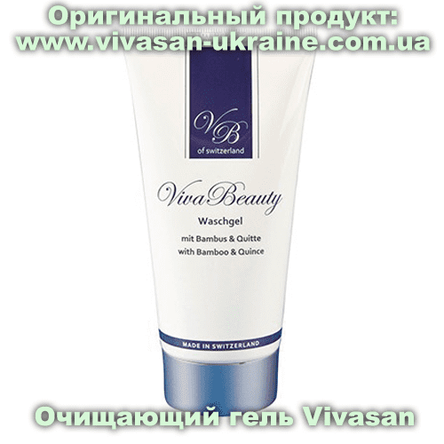Очищающий гель серии ВиваБьюти/VivaBeauty Vivasan