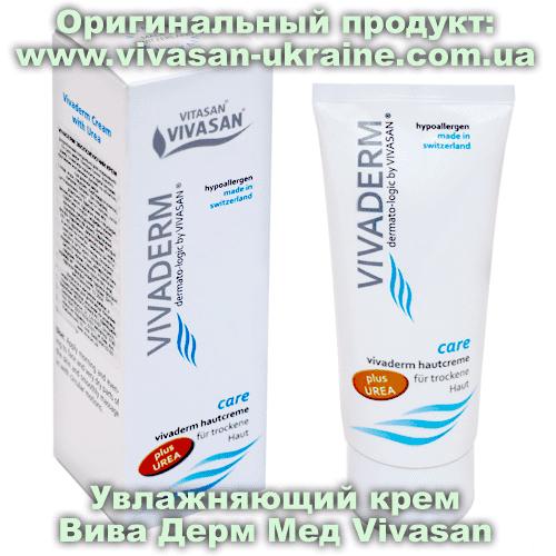 Молочко для тела серии ВиваДерм/VivaDerm Vivasan