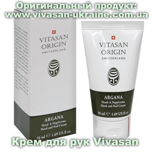 Крем для рук и ногтей серии Аргана/Argana Vivasan