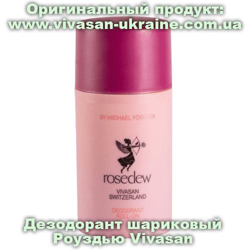 Дезодорант шариковый Роуздью/Rosedew Vivasan