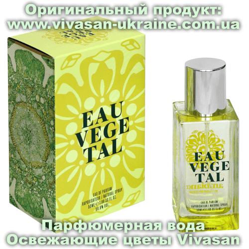 Парфюмерная вода Освежающие цветы/Eau Vegetal серии Амбианс Vivasan