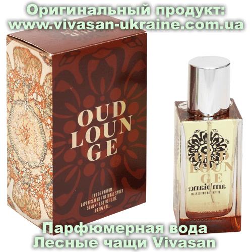 Парфюмерная вода Лесные чащи/Oud Lounge серии Амбианс Vivasan