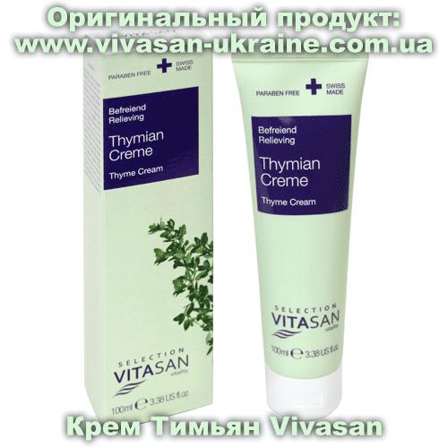 Крем Тимьян/Thyme Vivasan