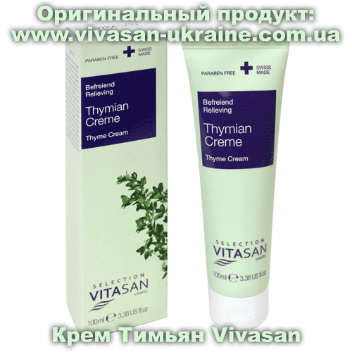 Крем Тимьян Vivasan