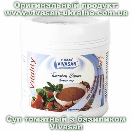 Суп томатный с базиликом серии Виталити/Vitality Vivasan