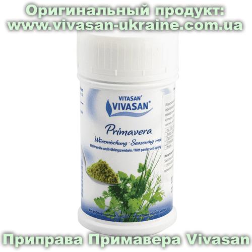 Приправа-микс Примавера/Primavera (весенняя) Vivasan