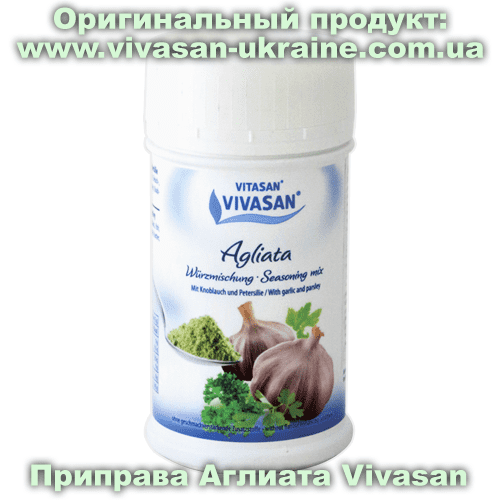 Приправа-микс Аглиата/Agliata (чесночная) Vivasan