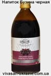 Напиток Бузина черная/Elderberry Vivasan, Швейцария