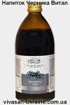 Напиток Черника витал/Blueberry Vital Vivasan, Швейцария