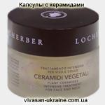 Капсулы с растительными керамидами для ухода за кожей лица и шеи Vivasan