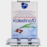 Колестина/Kolestina Vivasan