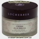 Крем дневной Супер Мальва/SuperMalva Vivasan, Швейцария