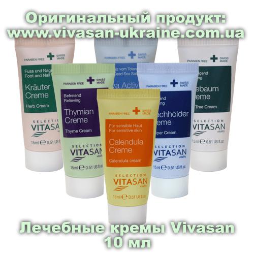 Лечебные кремы Vivasan 15 мл