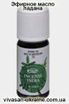 Эфирное масло ладана индийского Vivasan, Швейцария