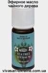 Эфирное масло чайного дерева Vivasan, Швейцария