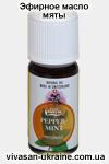 Эфирное масло мяты перечной Vivasan