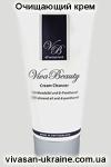 Очищающий крем серии Вива Бьюти/VivaBeauty Vivasan