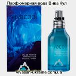 Парфюмерная вода Viva Cool Vivasan