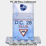P.C.28 Плюс/P.C.28 Plus в таблетках Vivasan, Швейцария