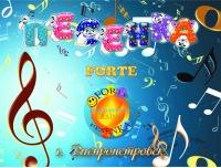Детский вокальный коллектив Песенка