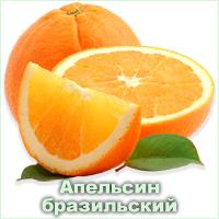 Эфирное масло апельсина бразильского Vivasan