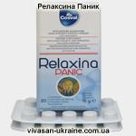 Релаксина Паник/Relaxina Panic Vivasan