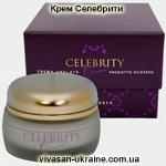Крем Селебрити/Celebrity Vivasan