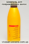 Шампунь для окрашенных и обесцвеченных волос серии СаноТинт/SanoTint Vivasan, Швейцария