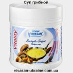 Суп грибной серии Виталити/Vitality Vivasan