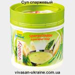 Суп спаржевый серии Виталити/Vitality Vivasan