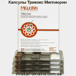 Капсулы Миглиорин Трикокс Vivasan