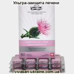 Ультра-защита печени с расторопшей в капсулах Vivasan