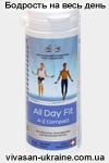 Бодрость на весь день/All Day Fit (витамины A-Z компакт в таблетках) Vivasan, Швейцария