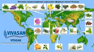 Ассортимент натуральных товаров для ароматерапии Vivasan, Швейцария